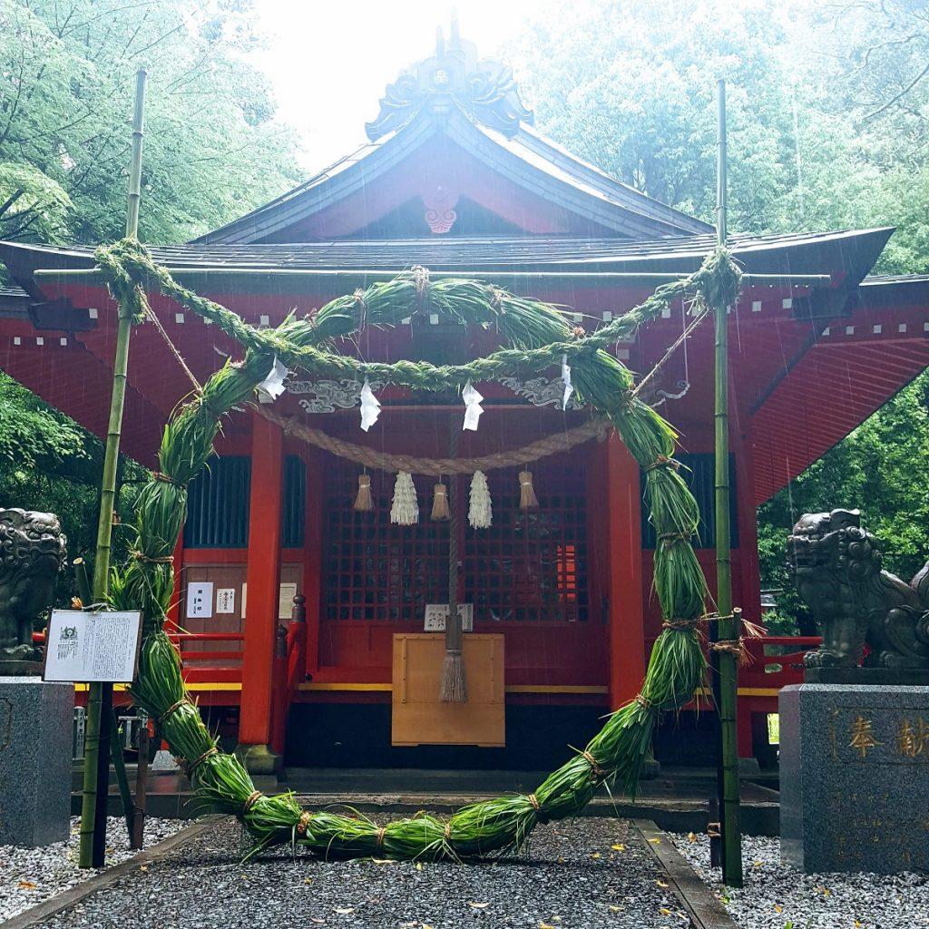 NAGOSHI no HARAE